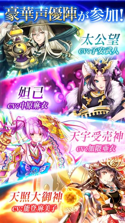 封神ヒーローズ screenshot-5