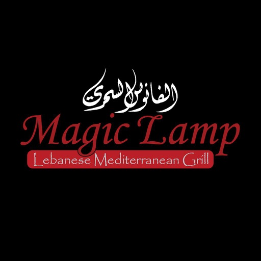 Magic Lamp Lebanese