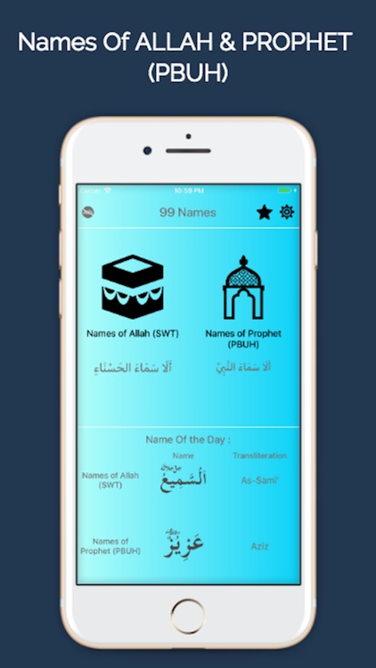 99  Names Of ALLAH & Prophet