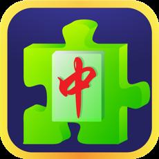 Activities of Mahjong Puzzle