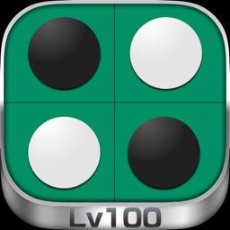 リバーシGO(オセロ) 最強AI搭載!-定番のボードゲーム!