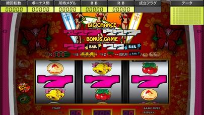 コイコイマハロ‐30 ScreenShot4