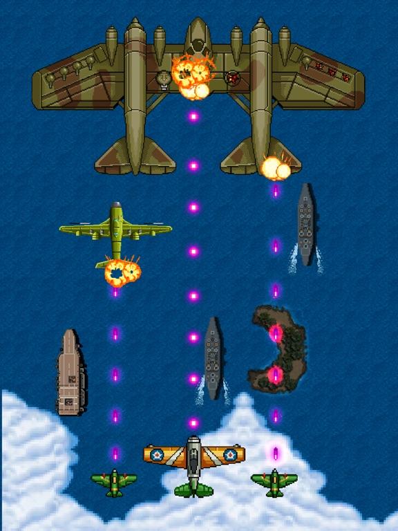 1942 Classic Arcade screenshot 7