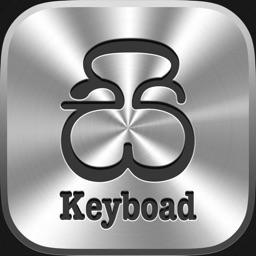 SL Keyboard
