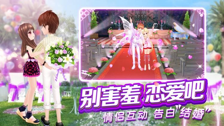 乐舞团OL:音乐跳舞游戏 screenshot-4