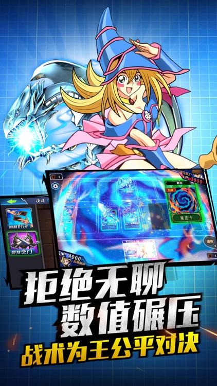 决斗之城Online-巅峰竞技,怪兽之决斗
