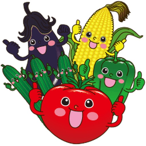 Funny Vegetables Emoji Sticker
