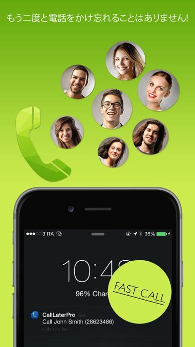 Call Later Pro screenshot1