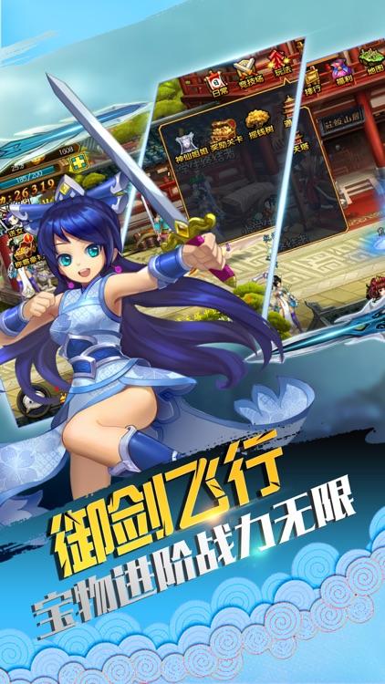侠客江湖-武侠格斗动作游戏 screenshot-4