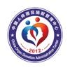 中国人体器官捐献案例报告管理系统