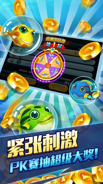 长龙捕鱼-经典辰龙捕鱼游戏