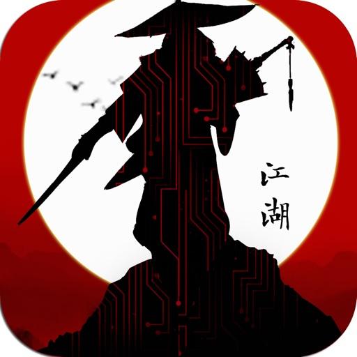 刀剑江湖-少年英雄大冒险