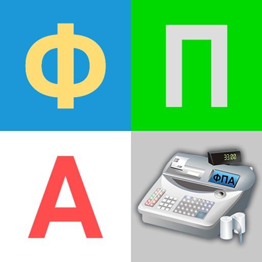 ΦΠΑ calculator
