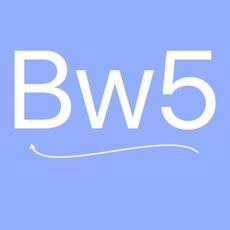 Activities of Backward5