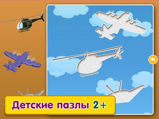 Детские игры детей, малышей 1+ на iPad