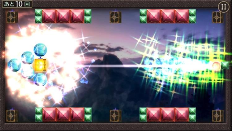 Asterism Linker screenshot-3