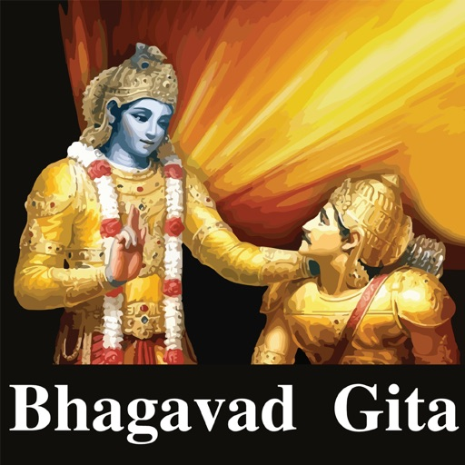 Bhagavad Gita With Video