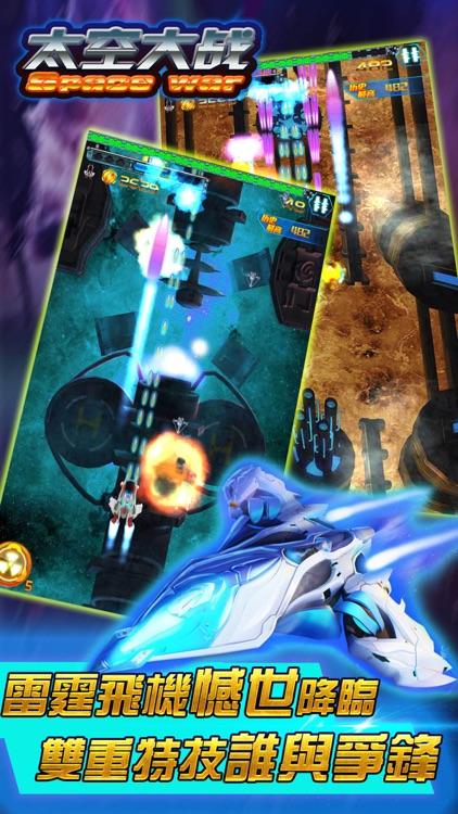 街机游戏 - 全民飞机模拟器 screenshot-3
