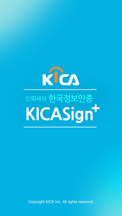 KICASign+ for Windows