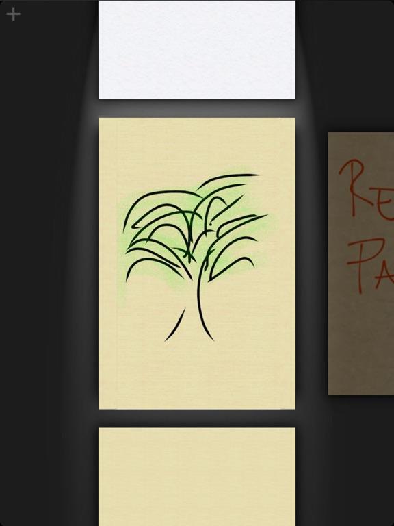 Paper Screenshots