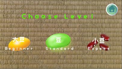 Mamedge screenshot 2