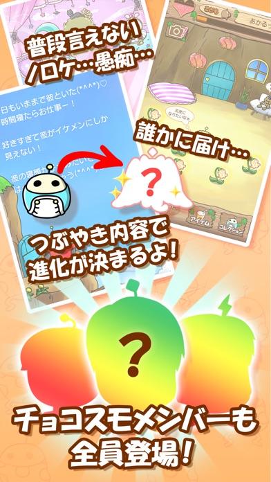 心&理テストやな by チョコレートスモーカーズ紹介画像3