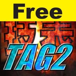 Move List for TTT2U  Free