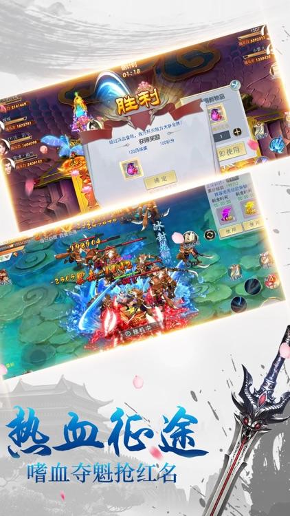 修仙寻龙剑-诛仙武侠仙侠修仙动作手游 screenshot-3