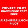 Airship / Balloon Test Prep