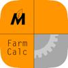 FarmCalc