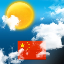 Weather for China