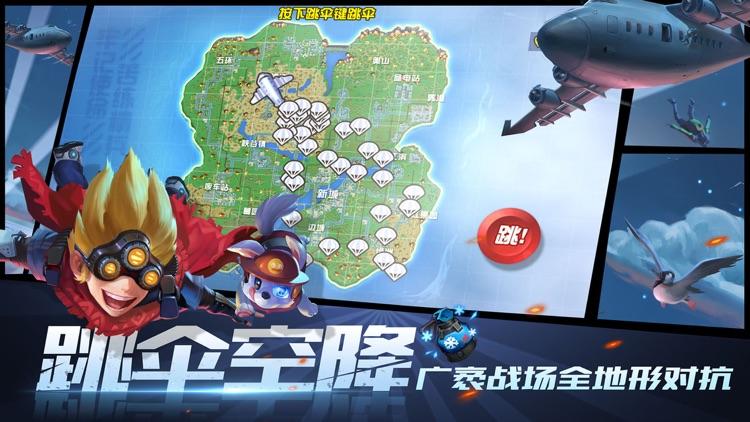 王牌猎手 screenshot-1