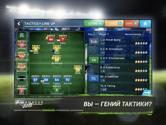 Скачать Football Management Ultra 2018