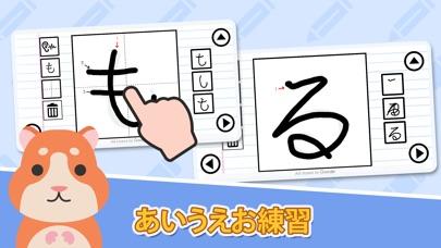 ひらがなかこうよ-あいうえお文字の書き方練習アプリのスクリーンショット1