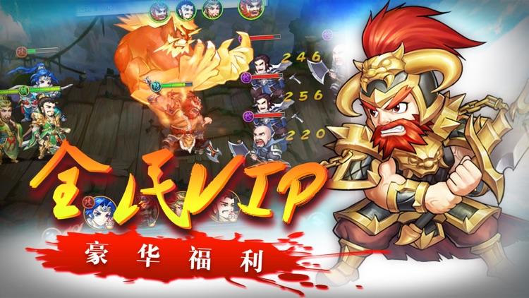 三国 - 群英卡牌争霸:热血策略三国游戏! screenshot-3