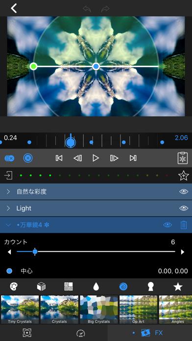 LumaFusion ScreenShot9