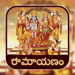 Ramayana in Telugu
