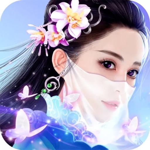 修仙侠盗-梦幻仙侠剑客情缘手游