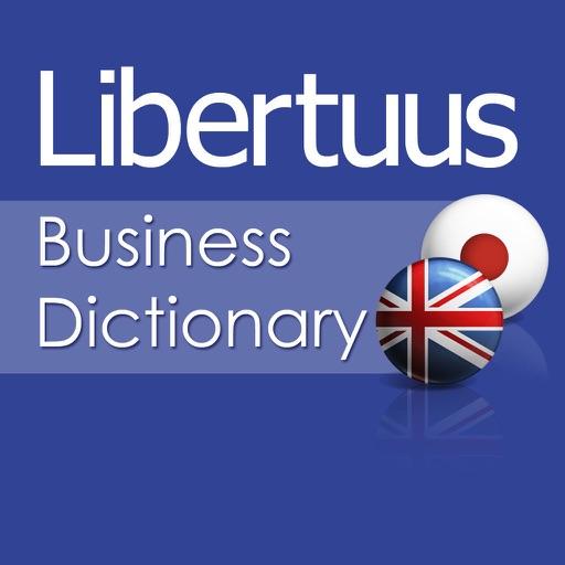 Libertuus Lite Business EN-JP