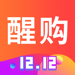 106.醒购 - 潮流品牌特卖的网购商城