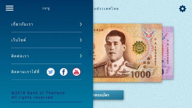 Thai Banknotes screenshot-4