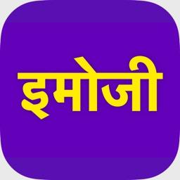 Hindimoji - Animated Stickers