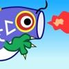 こいのぼドラゴン - iPhoneアプリ