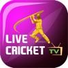 Live Cricket HD TV - スポーツアプリ