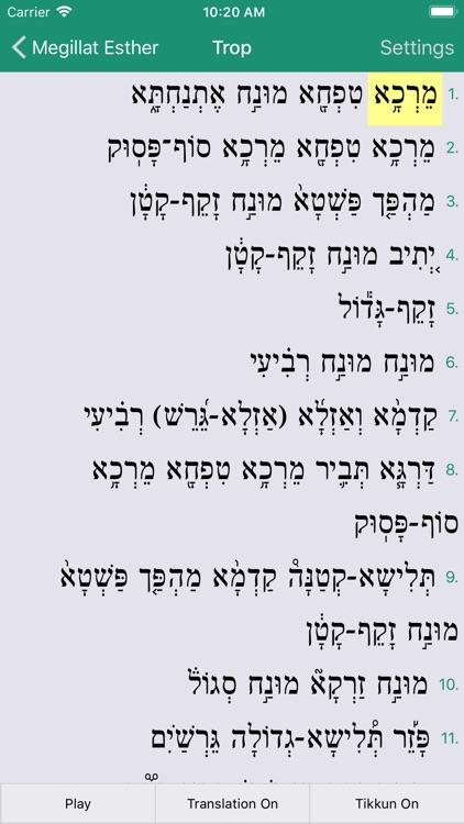 JOFA's Megillat Esther screenshot-4