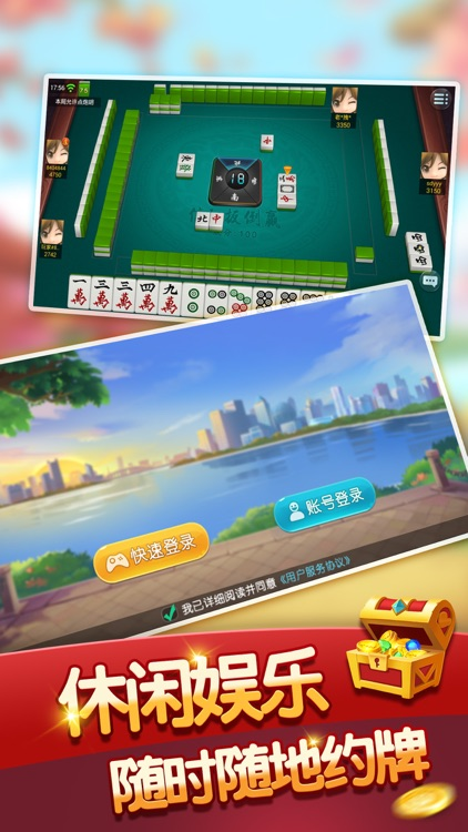 K7游戏中心-8年良心休闲游戏大厅 screenshot-3
