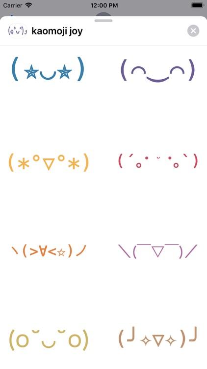 Kaomoji Stickers ٩(◕‿◕。)۶