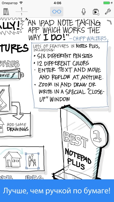 Notes Plus Screenshot