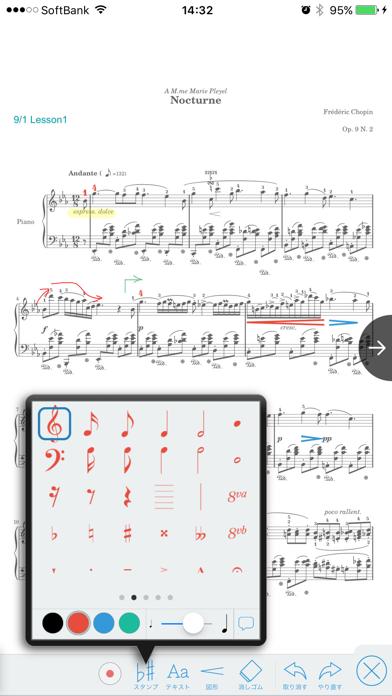 Piascore – スマートデジタル楽譜リーダー ScreenShot1