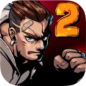Brutal Street 2 app